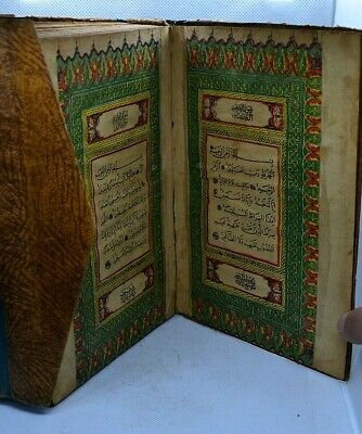 Very rare copy of the Koran Old dating back to 70 years old