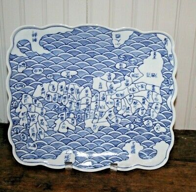 Japanese Arita Ware Blue & White Porcelain Dish Plate Map of Japan Square