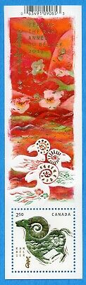 2015 Canada #2802 Chinese Lunar Year of the Ram Souvenir Stamp Sheet Mint-NH