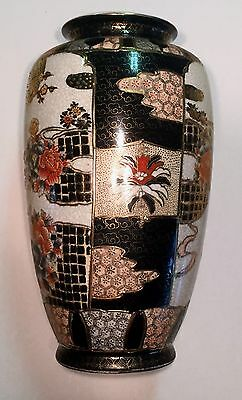 Chinese style vase with floral decor