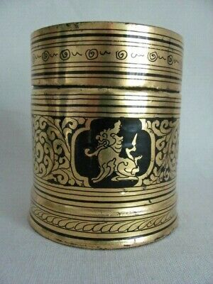 Vintage / Antique Burmese Gold Lacquer Covered Box from Myanmar