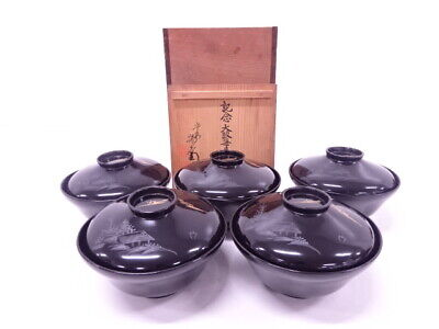 4166206: Japanese Lacquered / Lidded Soup Bowl Set Of 5 Gold Inlay