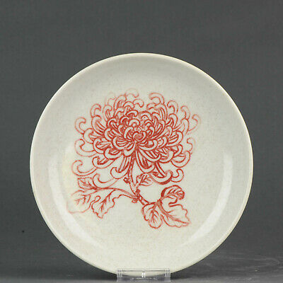 Top level 20th c Chinese Plate Porcelain Qing Republic or PROC