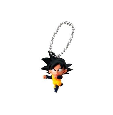 Dragon Ball Super UDM The Burst 32 Son Goku Gokou Keychain Figure BANDAI Japan
