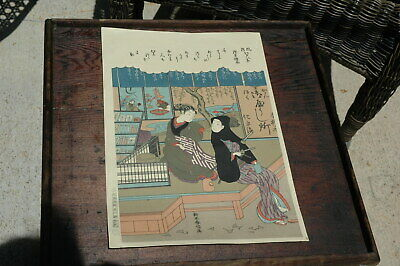 "ORIGINAL VINTAGE ANTIQUE JAPANESE WOODBLOCK PRINT JAPAN 10"" x 15.5"""