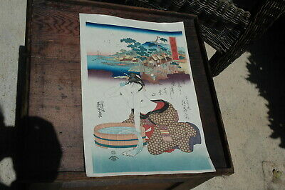 "ORIGINAL VINTAGE ANTIQUE JAPANESE WOODBLOCK PRINT JAPAN 11"" x 16"""