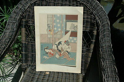 "ORIGINAL VINTAGE ANTIQUE JAPANESE WOODBLOCK PRINT JAPAN image 9 7/8"" x 13.5"""