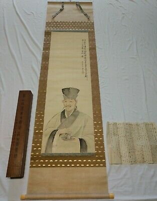 Beautiful Large Antique Signed Japanese Scroll with document: Man selling tea