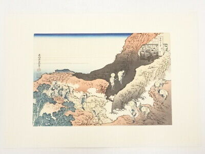 4164636: Japanese Woodblock Print / Hokusai / Hand Print / Climbing On Fuji / Th