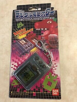 1997 Bandai Digimon