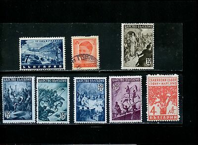 Lot 77868 Mint H /  Used 420-423 +  Bulgaria Stamps From 1942 /5