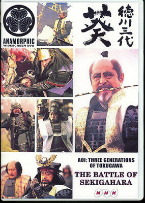 Aoi - The Battle of the Sekigahara ~ Samurai Warlord Movie