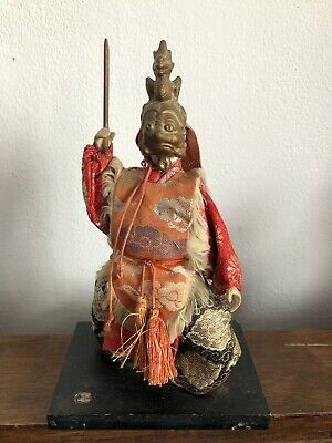 Vintage Japanes Small Noh Theatre Masked Cloth Doll
