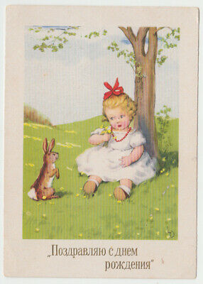 Happy Birthday! Little girl with a red bow, bunny Germany