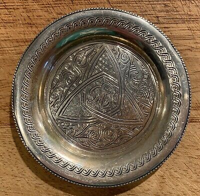 Antique Vintage Egyptian Islamic Solid Silver Pin Dish Coaster Tray