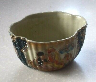 ANTIQUE 1800s JAPANESE SATSUMA SHIMAZU CLAN FAMILY CREST SIGNED SMALL BOWL