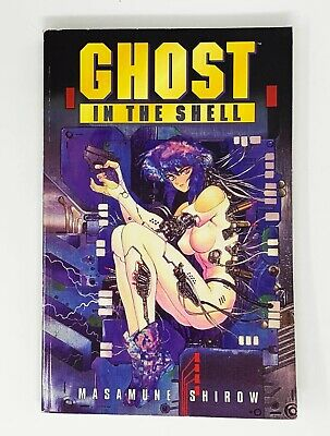Ghost in the Shell Volume 1   Masamune Shirow   1995   Paperback   First Print