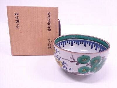 4169956: Japanese Tea Ceremony Kutani Ware Tea Bowl / Yoshidaya Style Chawan