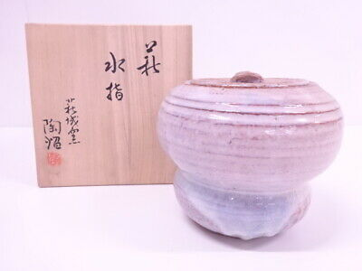 4169912: Japanese Tea Ceremony Hagi Ware Water Jar / Mizusashi