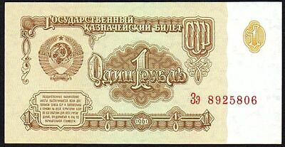 1961 Russia USSR 1 Ruble Banknotes * UNC * P-222 *