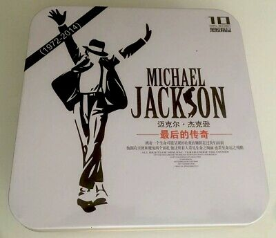 Michael Jackson Box Set 10 CD Metal Box New Rare Bad Thriller Dangerous No Promo