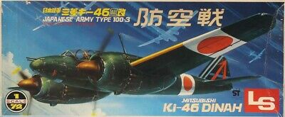 LS 1:72 Japanese Army Type 100-3 Inter Cepter Fighter No.3 Kit #A303:500U
