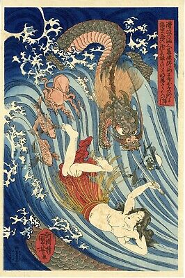 "Japanese Woodblock Print. Kuniyoshi  ""Woman Diver and Dragon"""