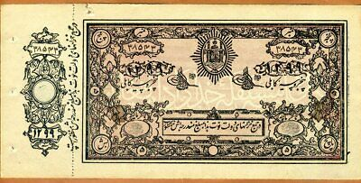 Afghanistan, Kingdom, 5 Rupees, 192, P-2b, With counterfoil aUNC > 100 Years old