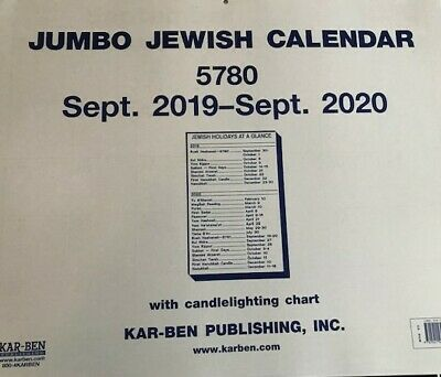 Calendar Sept 2020.2020 Jewish Wall Calendars Art By Mickie 16 Month Begins Sept 2019