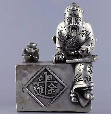 Collect Antique Old Tibet Silver Carve Ancient Merchant & Wealth Amusing Statue
