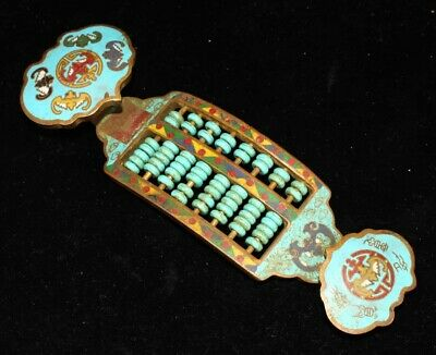 Collect Antique Cloisonne & Turquoise Carve Royal Family Noble Calculator Abacus