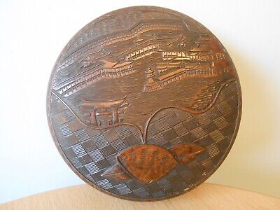 Antique Chinese/Japanese Wooden Box With Carved Landscape/Pagodas