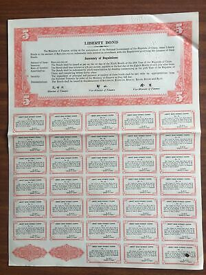 Republic of China  GOVERNMENT 1937 $5.00 BOND LOAN WITH COUPONS . ALL INTACT.