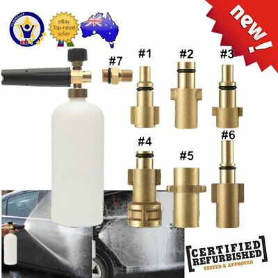 Adaptor for Car Washing Sprayer Gun Snow Foam Lance Soap Bottle Gun Adapter SU