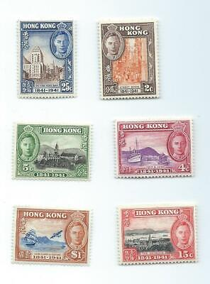 Hong Kong  1941 Centenary of British Occupation set mint