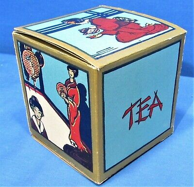 Japanese Tea Box ~ Gold Gilded Printing with Gold Flake & Dust Glitter ~ OLD