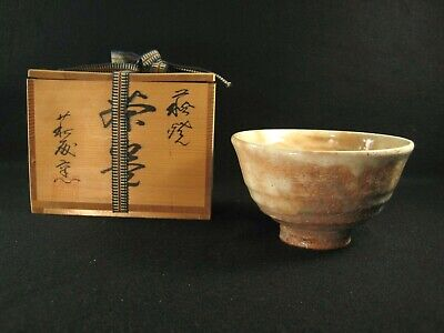 Vintage Japanese Signed Tea Ceremony Ceramic Chawan Tea Bowl W/Presentation Box
