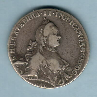 Russia. 1762 - CMb HK Rouble.. Catherine 11.. Fine+