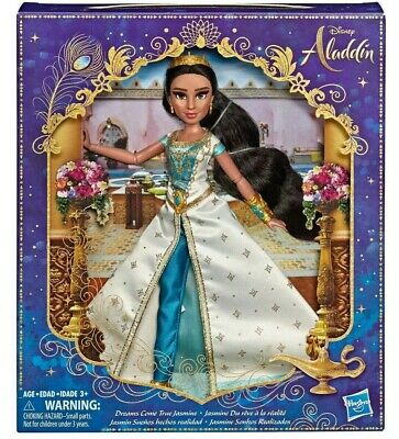 Disney Aladdin Dreams Come True Princess Jasmine Doll NIB/Sealed