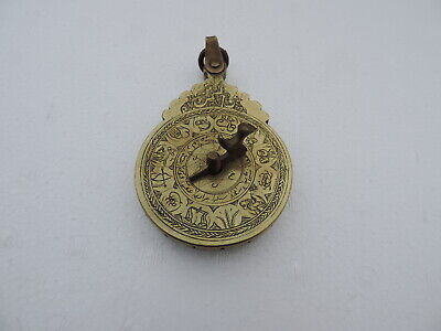 Antique Persian Bedouin Islamic Astrolabe  Signed & Dated 1117 AH EARLY 1700S