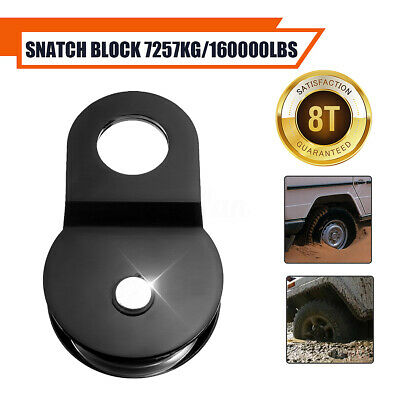 Heavy Duty Winch Snatch Block Pulley Off Road 4x4 Recovery 4 8 10 Ton Tonne