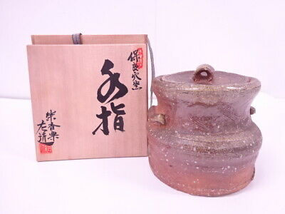 4195309: Japanese Tea Ceremony Shigaraki Ware Eared Water Jar / Mizusashi