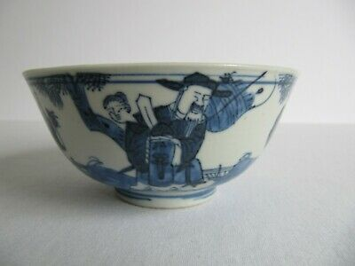 "Alte Porzellanschale Rice Cup ""Three Immortals"" China Qianlong (later-mark?)"