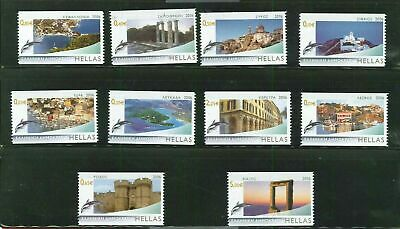 Francobollo Grecia Hellas 2006 Greek Islands II MNH Nuovo ** Set 98M494