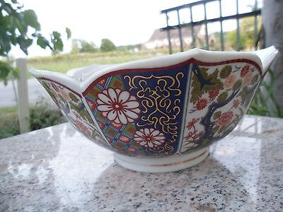 Vintage Japanese Imari Porcelain Swirled Flower Red White Blue Bowl Display Dish