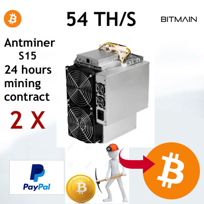 2X Antminer S15 54TH/s - BTC - ₿  Cloud mining - 24 HOURS CONTRACT RENT