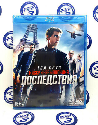 Mission: Impossible - Fallout Blu-Ray (2 disc set) Region Free+Bonus