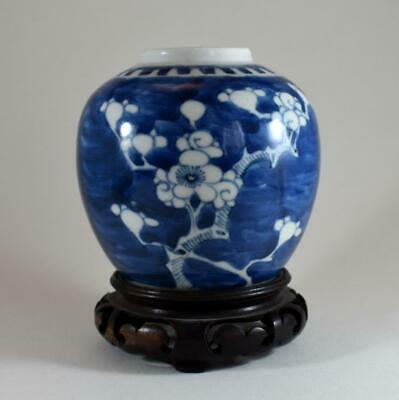 Small Antique 18Th/19Th Century Chinese Prunus Pattern Spice Jar
