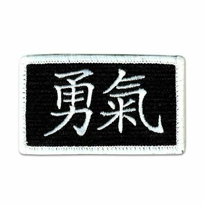 Tactical Military Combat Backpack Morale Patch Hook and Loop China Courage BNW