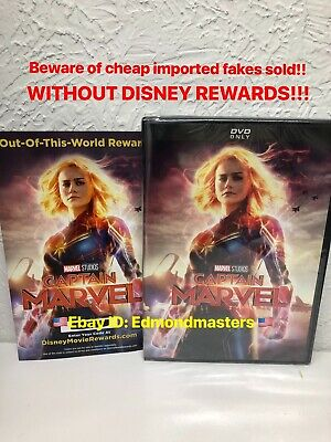 Captain Marvel 2019 AUTHENTIC DVD with Disney Rewards Insert. (Beware of Fakes)